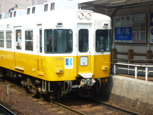 P1110993.JPG