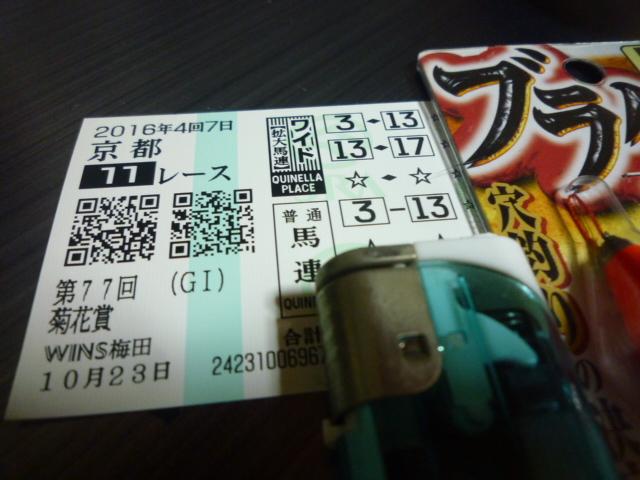 P1120452.JPG