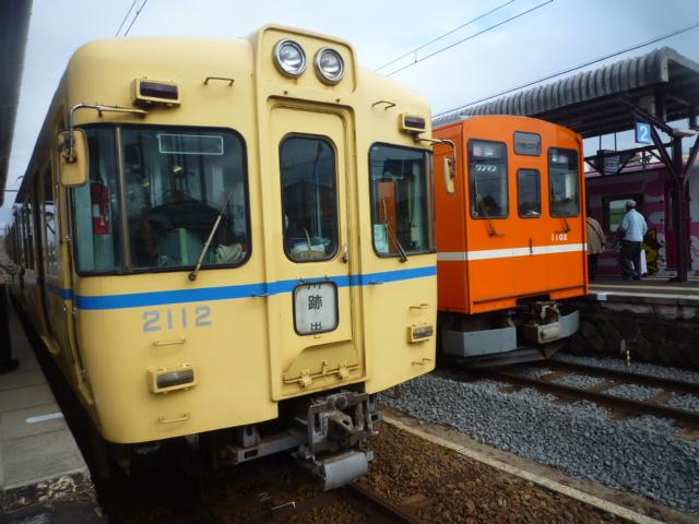 P1120485.JPG