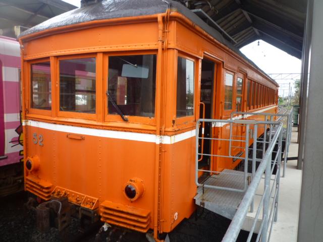 P1120496.JPG