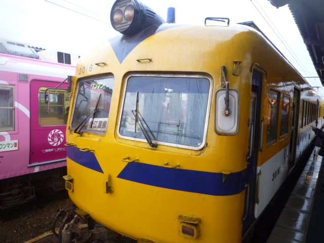 P1120505.JPG